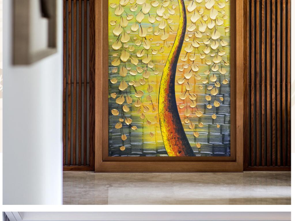 超高清巨幅新款黄金发财树油画艺术玄关