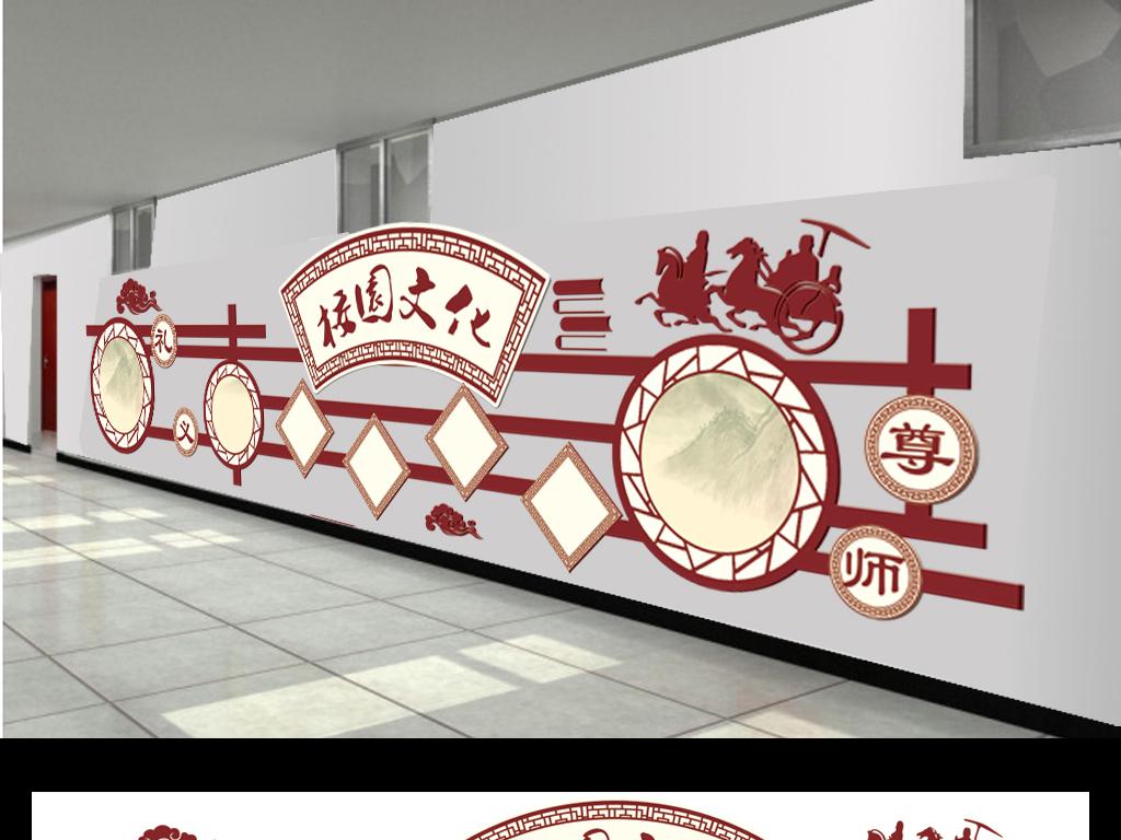 复古中式校园文化墙展板设计模板下载