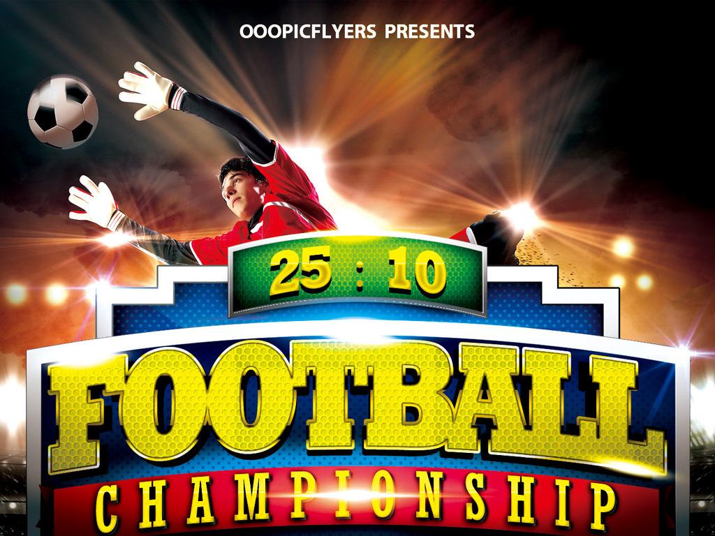 足球海报素材                                  足球海报足球队