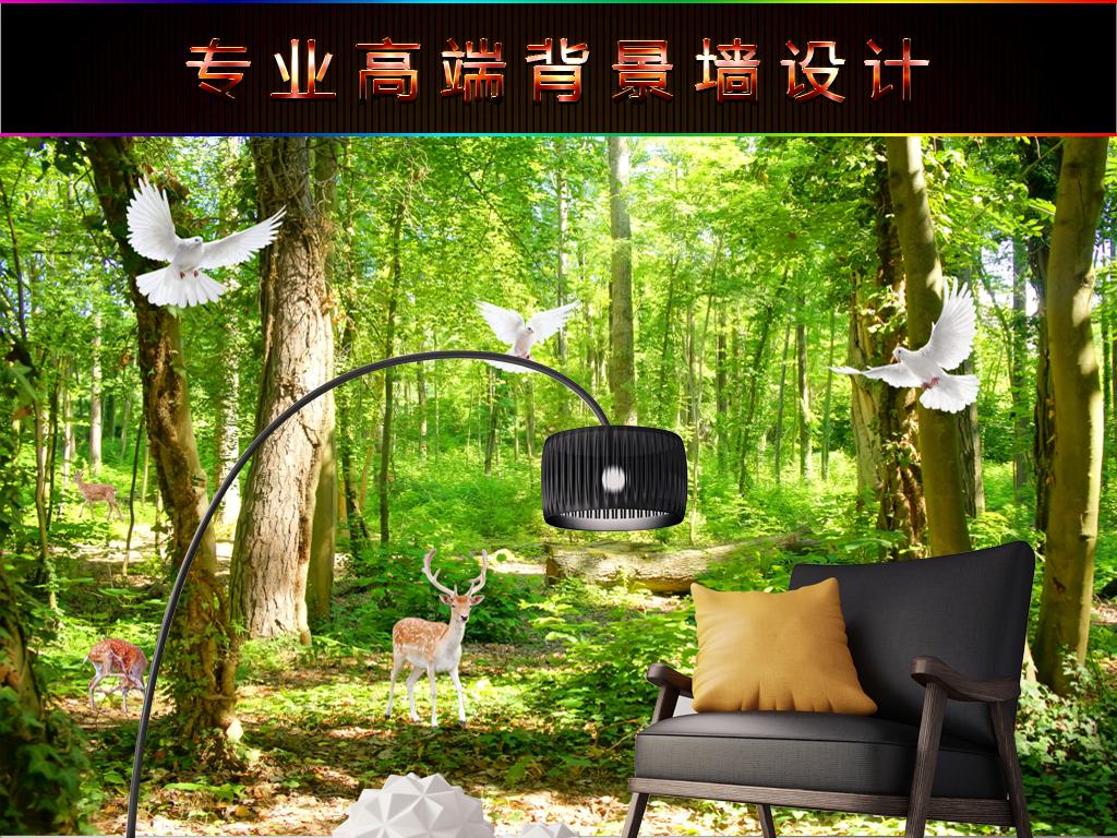 清新自然风景树林大树森林美景背景墙