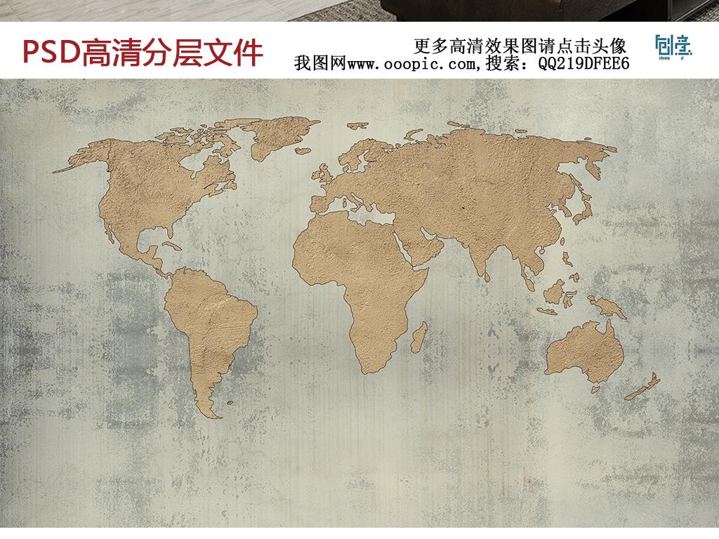 仿古水泥墙复古世界地图背景墙