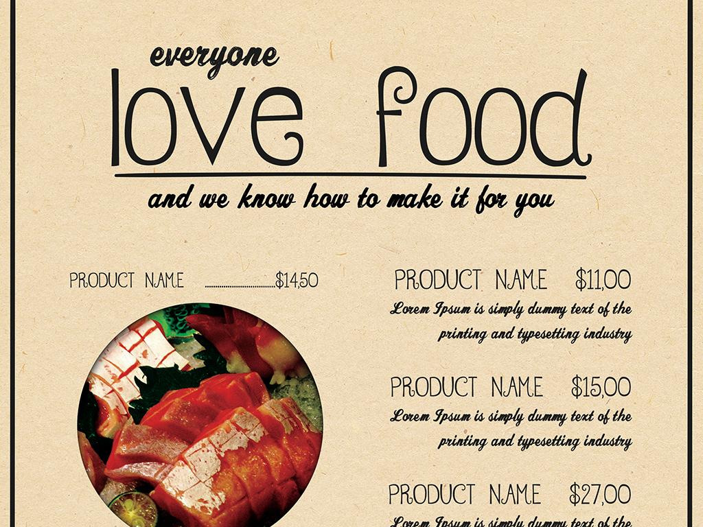 欧式素雅菜单模板西餐咖啡厅菜谱psd模板