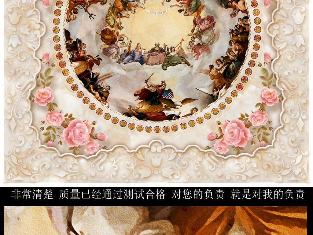 欧式壁画穹顶壁画油画人物客厅壁画吊顶天顶方形圆形天使仙女欧式花纹