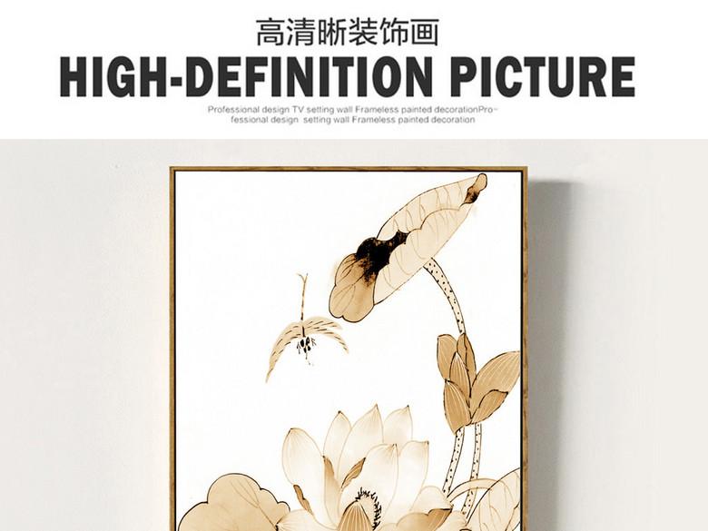新中式水墨荷花鸟油画装饰画