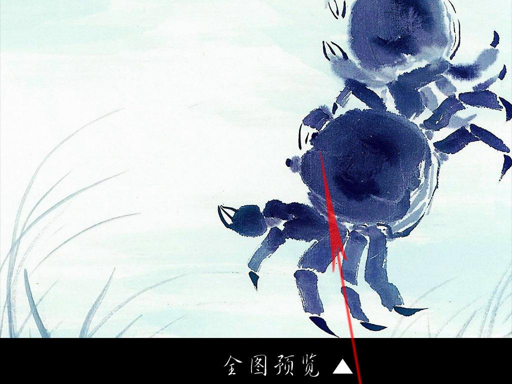 三只螃蟹手绘水墨画中式唯美写意背景.