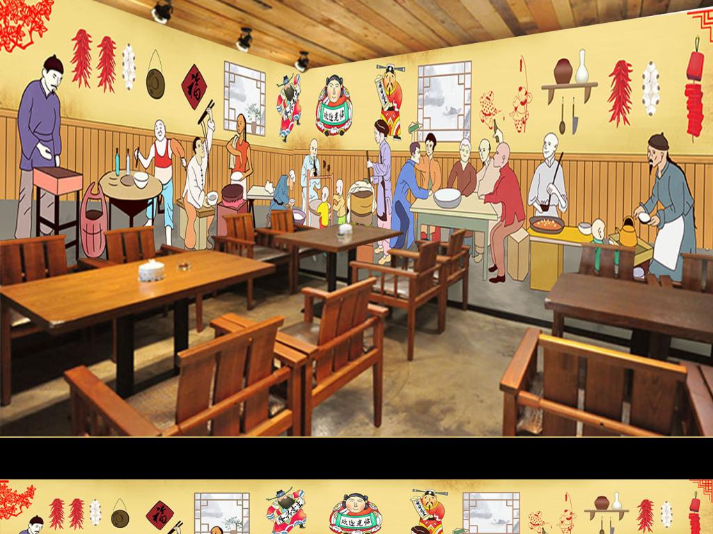 传统美食屋檐民族风俗面馆拉面背景墙传统人物手绘火锅涮肉酒店拉面