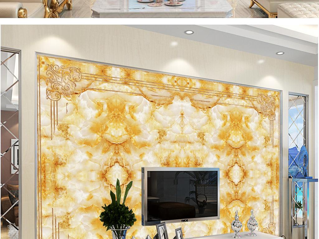 欧式花纹黄色大气大理石纹理室内背景墙壁纸