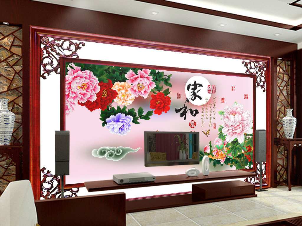 家和富贵经典中式木框画电视背景墙