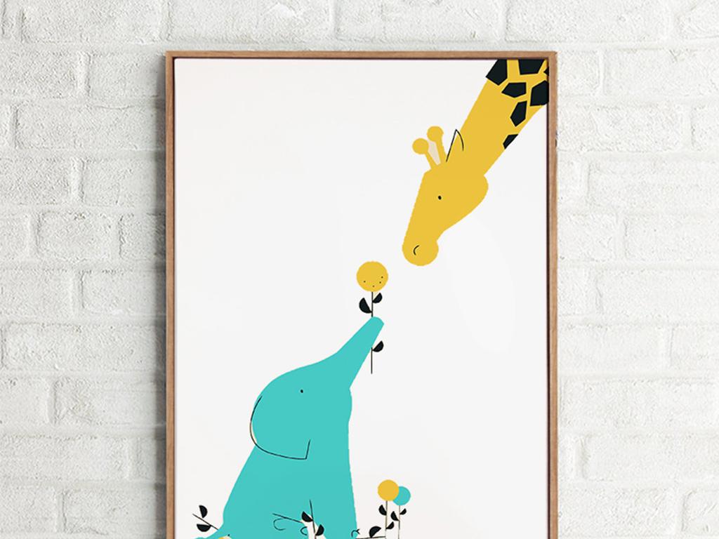 北欧风格动物世界儿童房装饰画