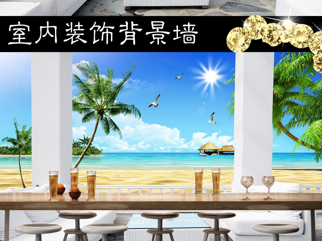 大海椰子树沙滩3d家居沙发立体空间背景墙