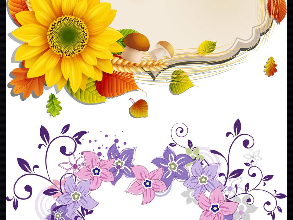 时尚简单爱心图案花纹植物psd素材图片
