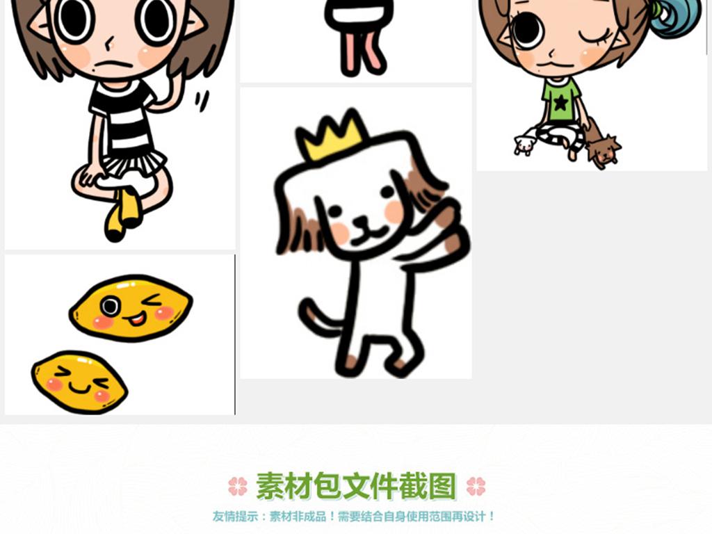 笔画可爱小女孩手绘素材手绘小女孩卡通小女孩素材卡通手绘花朵图案