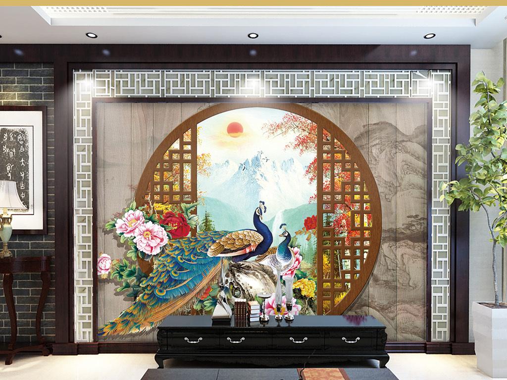 孔雀山水电视背景墙