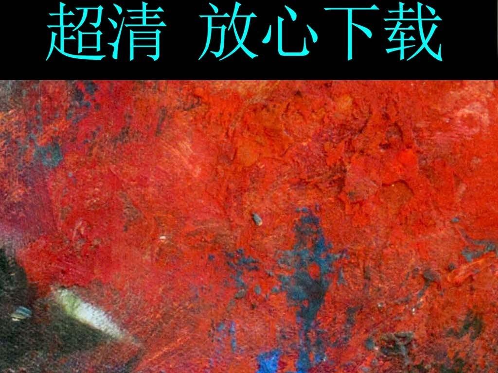 独特抽象山水画图片设计素材 高清模板下载 55.63MB 油画 立体油画玄关大全图片