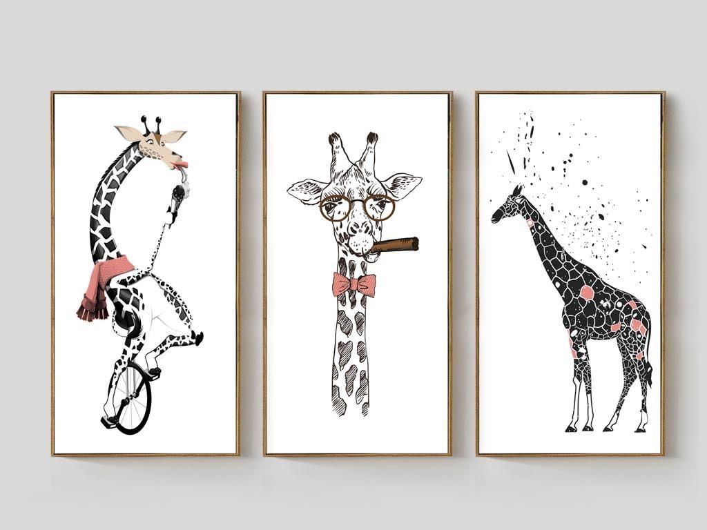 北欧风格简约彩绘抽象长颈鹿装饰画有框画