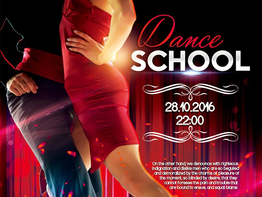 舞蹈学校招生招生简章                                  招生宣传单
