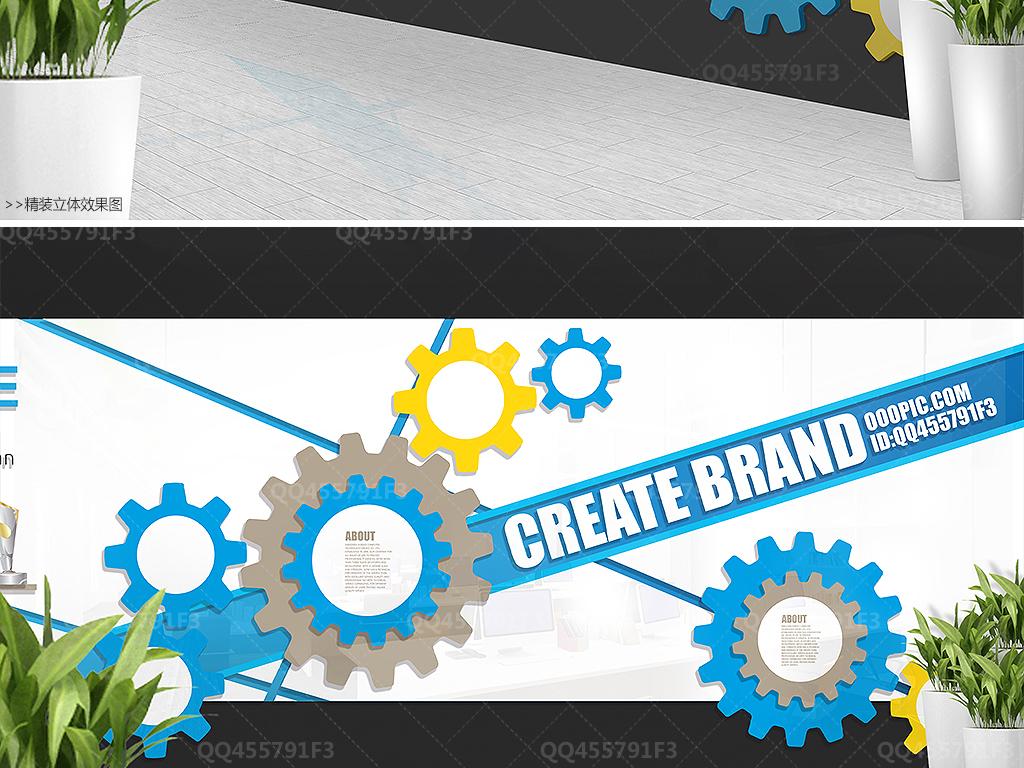 平面|广告设计 展板设计 企业文化墙 > 个性创意企业文化墙模版  版权