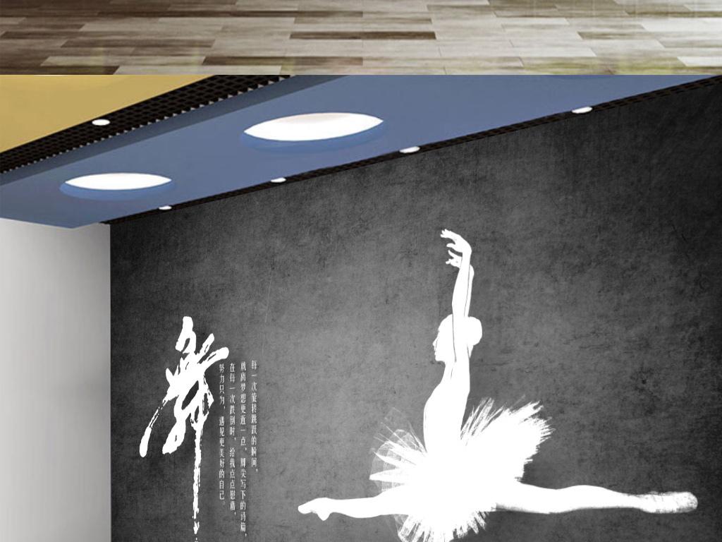 背景墙|装饰画 工装背景墙 形象墙 > 工业风水泥墙舞蹈教室瑜伽教室