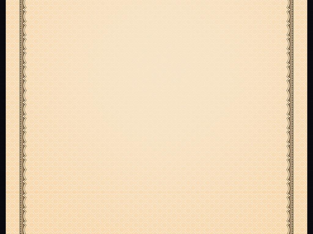 边框菜单word版式贺卡word边框花纹信纸图片