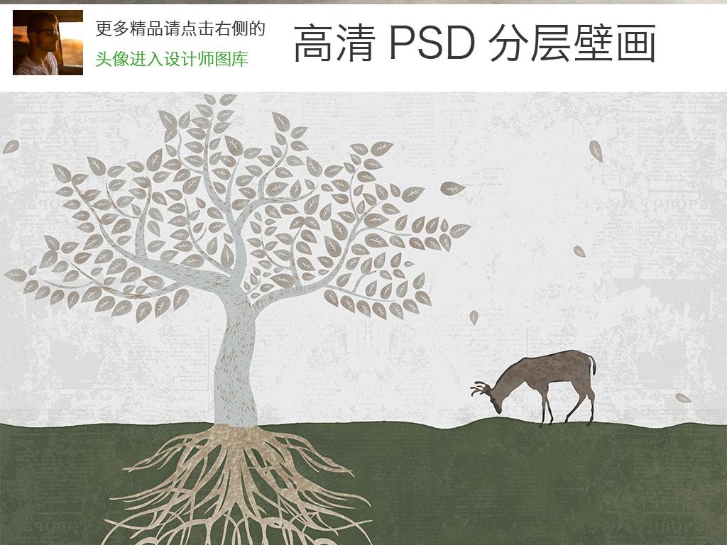 现代简约美式乡村麋鹿壁纸温馨图片