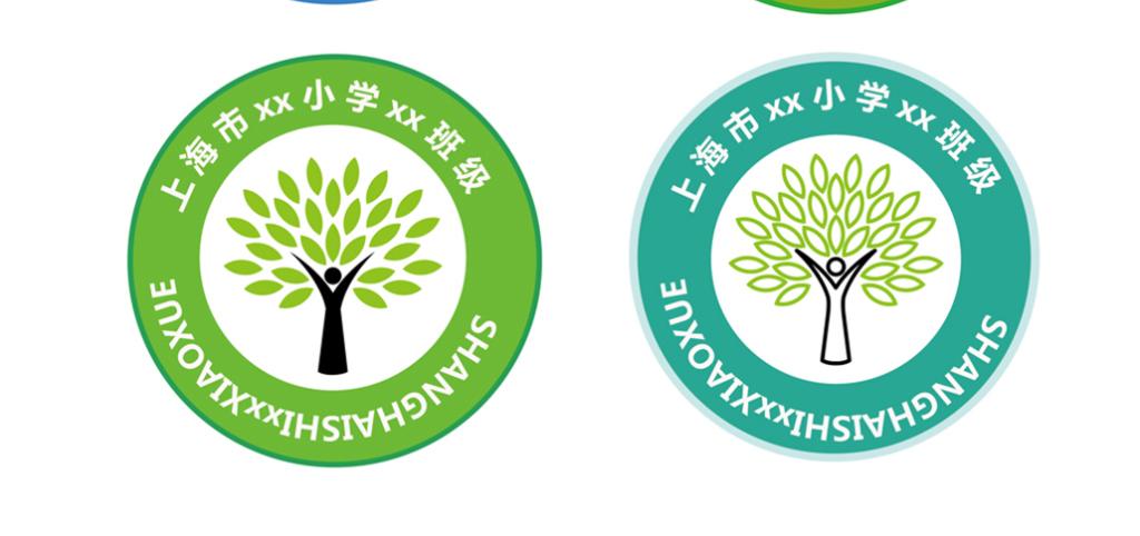 小学生班徽logo图片设计素材_高清ai模板下载(1.93mb)