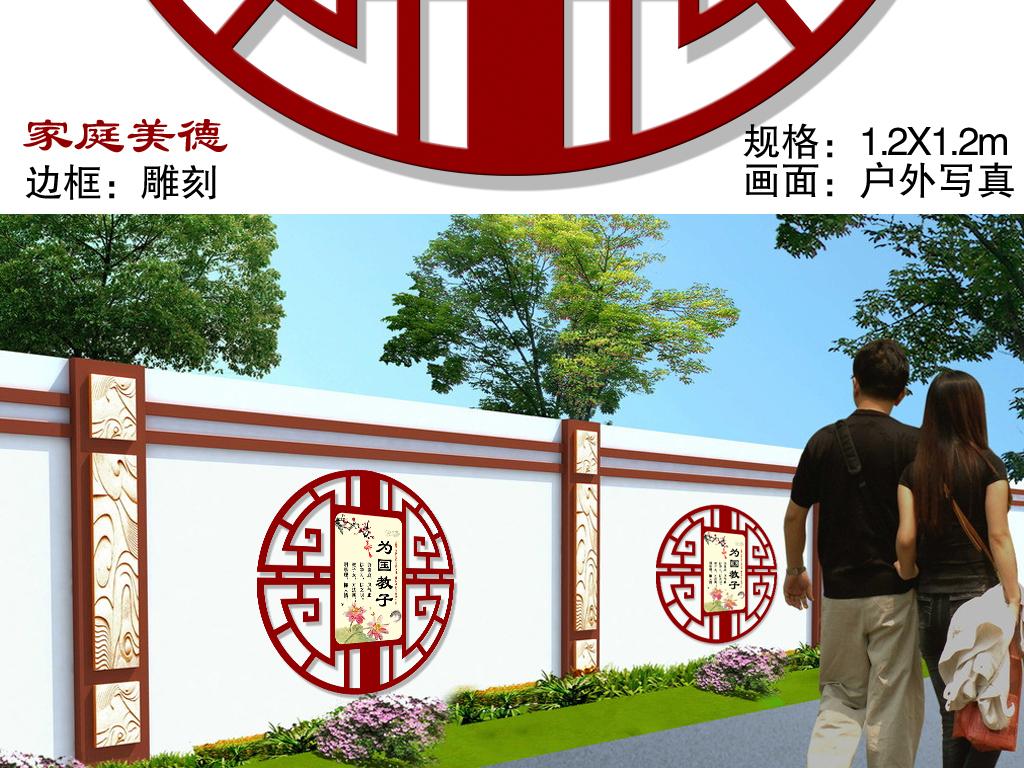 机关单位围栏文化                                  中国风展板