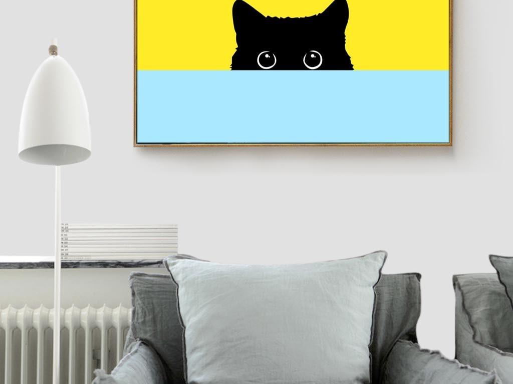 北欧简约可爱猫猫装饰画有框画儿童房挂画