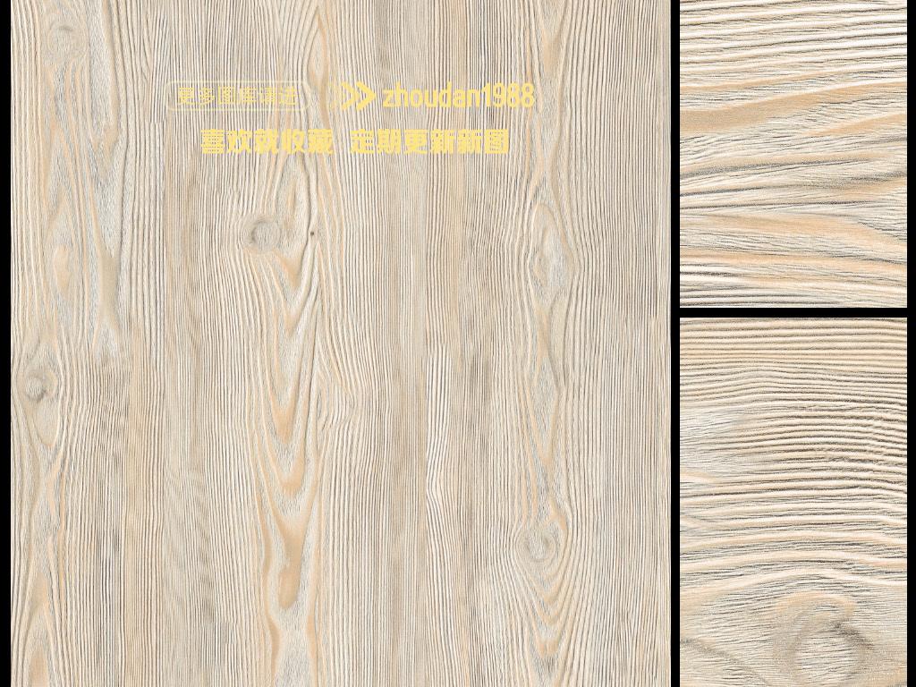 仿古木纹灰色松木立体松木木纹