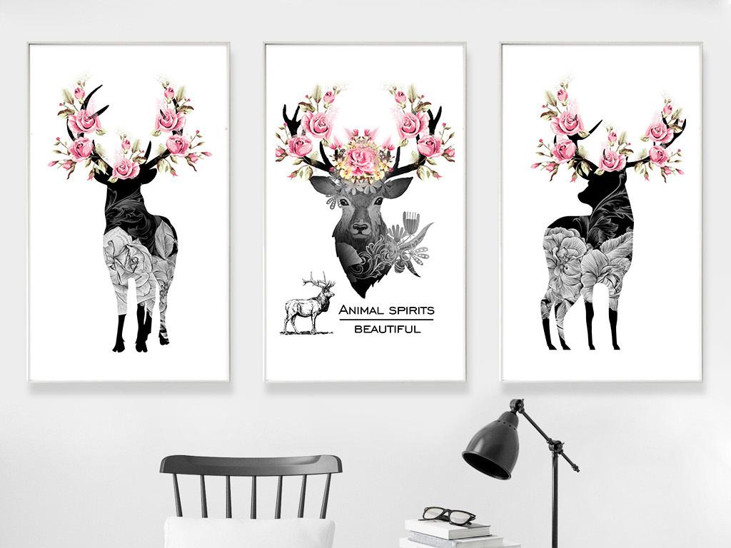 北欧手绘简约动物麋鹿三联装饰画