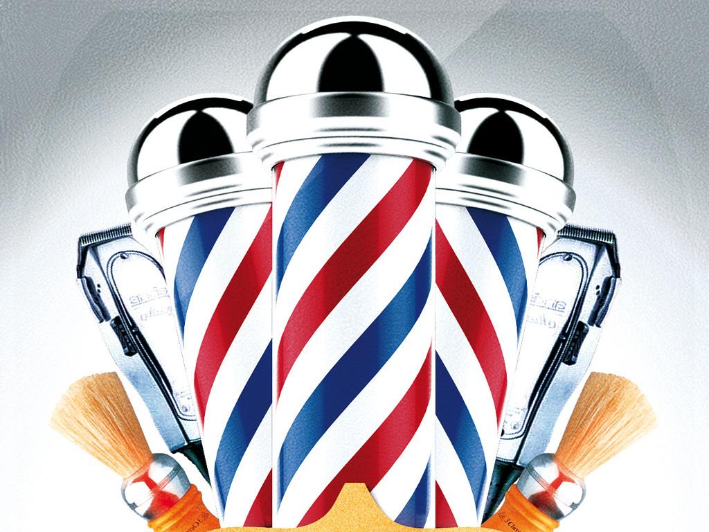 平面|广告设计 海报设计 pop海报 > 简约文艺发廊发艺理发店开业促销