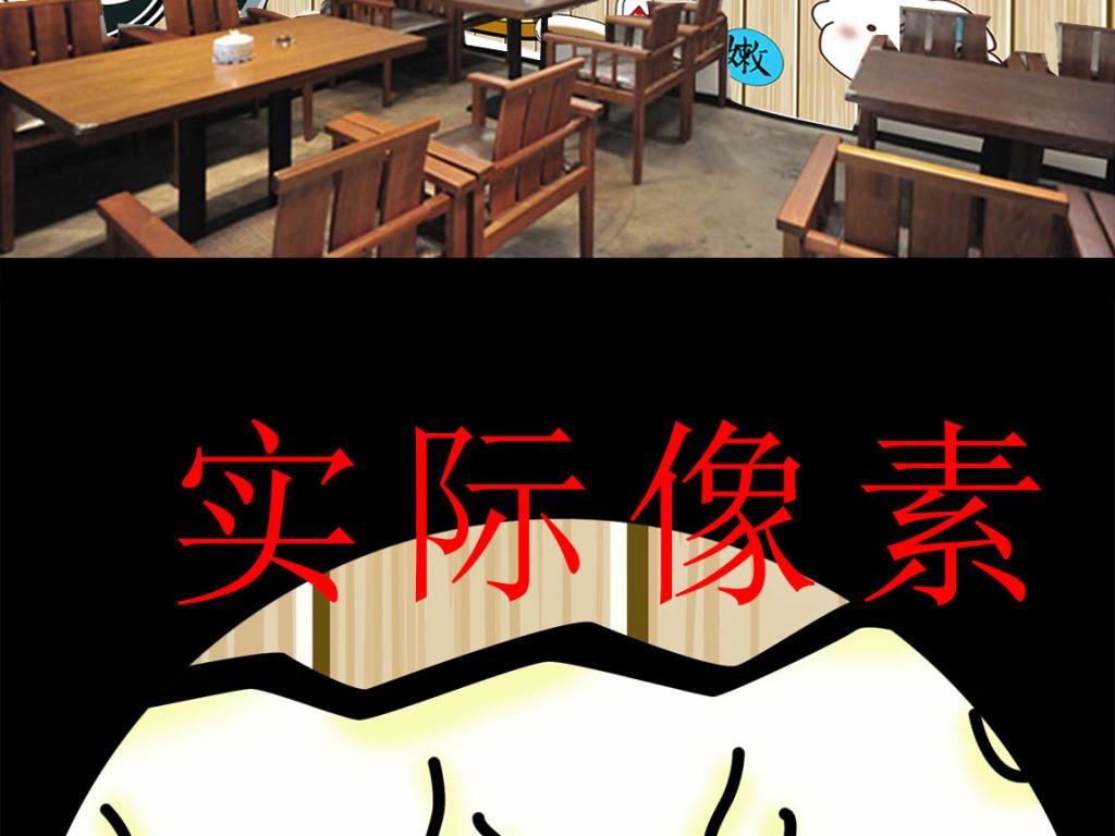 手绘早点夜宵包子饺子店餐厅背景装饰墙
