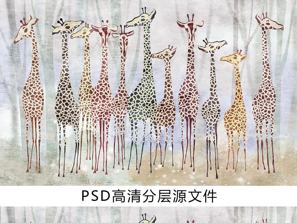 北欧手绘长颈鹿艺术背景墙装饰画
