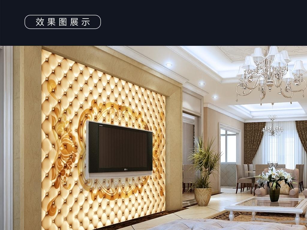欧式皮质沙发软包背景墙图片