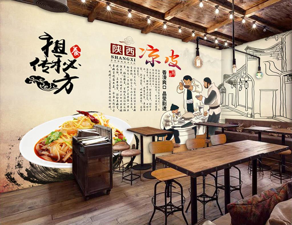 电视墙工装壁画壁纸中式中国风火锅店手绘餐厅菜单设计茶餐厅餐厅宣传