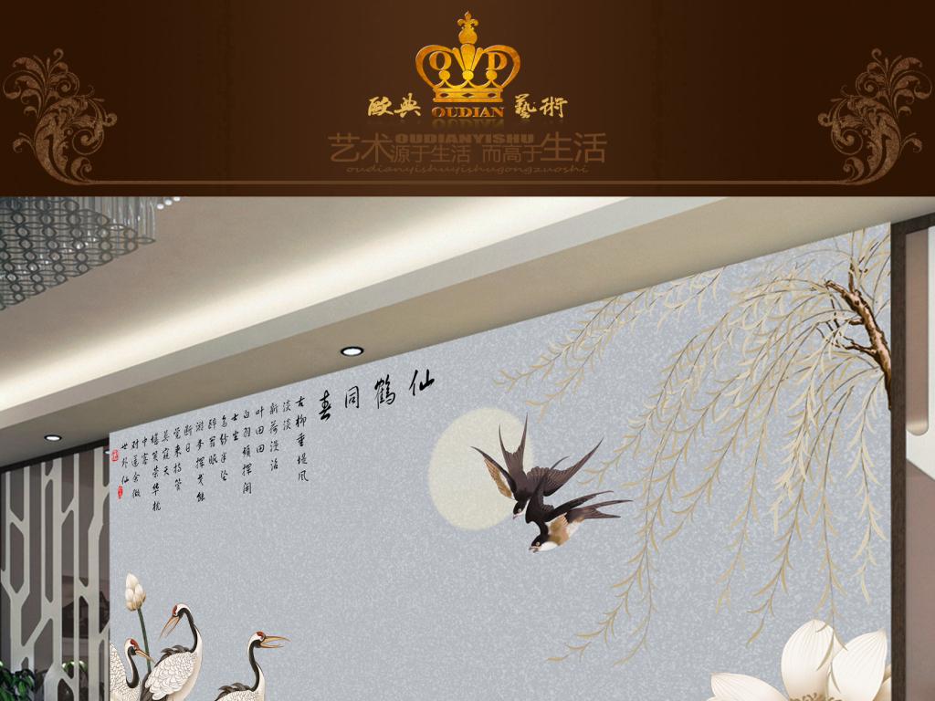 手绘背景电视仙鹤中式背景墙国画简约现代中式窗花中式婚礼