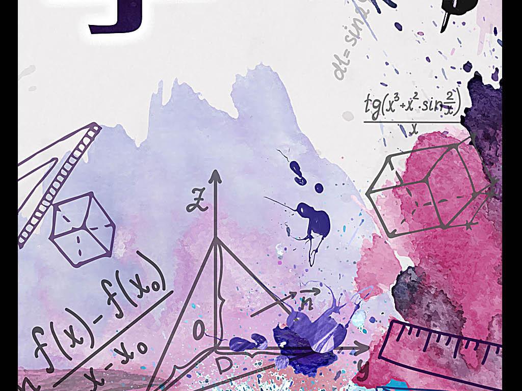创意手绘数学高数理化培训招生海报