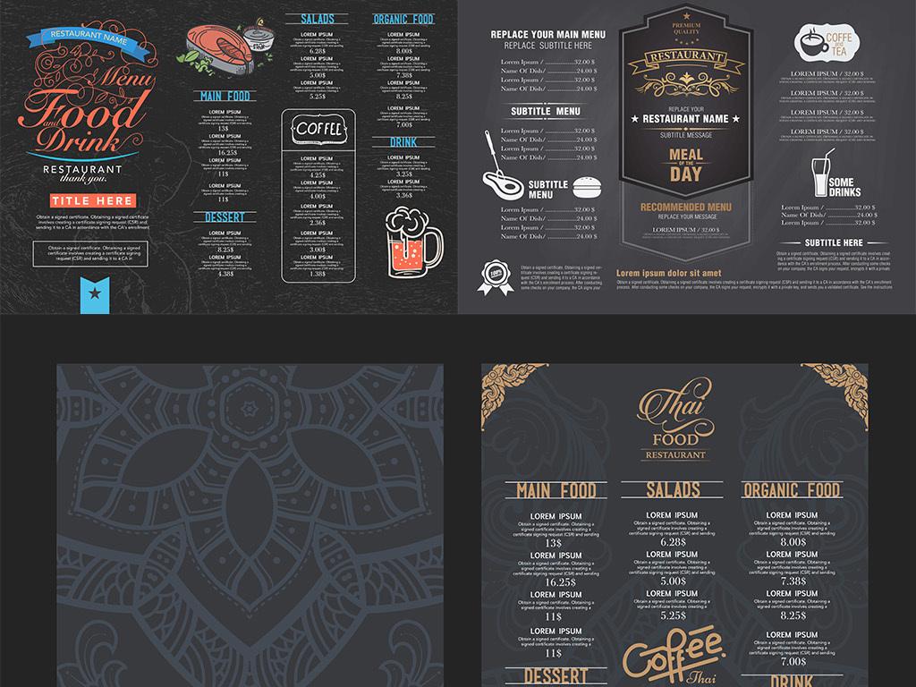 平面|广告设计 画册设计 菜单|菜谱设计 > 高档西餐厅矢量菜单菜谱