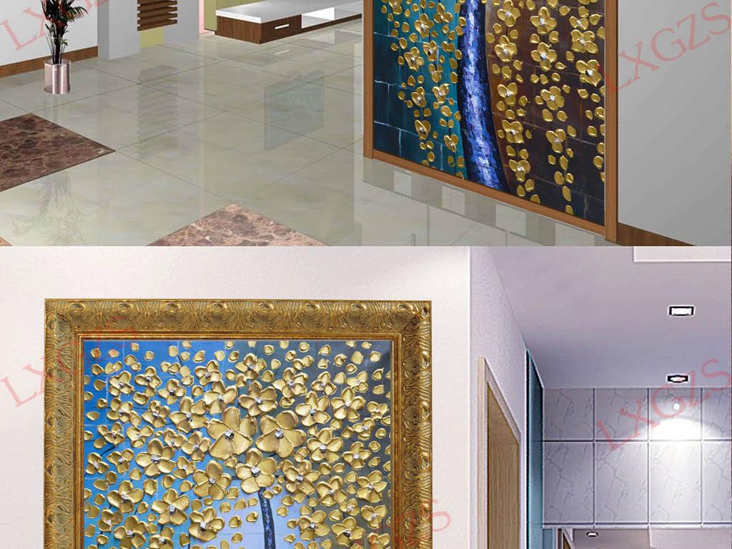 背景墙|装饰画 玄关 油画|立体油画玄关 > 金色3d立体发财树玄关餐厅