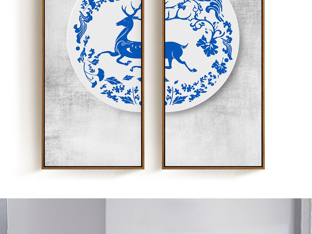 背景墙|装饰画 无框画 中国风无框画 > 新中式风格青花瓷花纹图案装饰