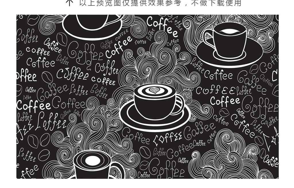 手绘涂鸦咖啡厅背景墙