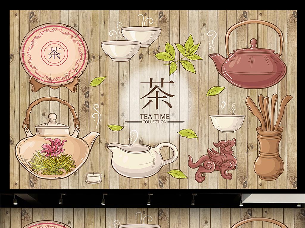 茶馆小清新手绘背景墙