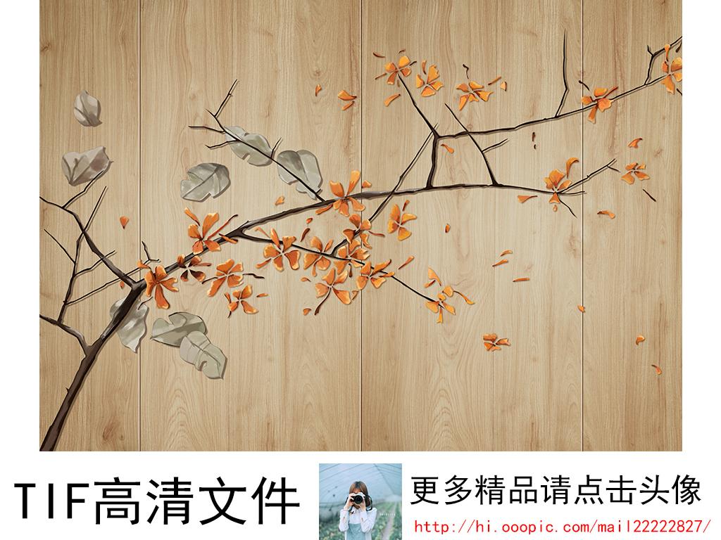 手绘新中式木纹树枝背景墙装饰画图片