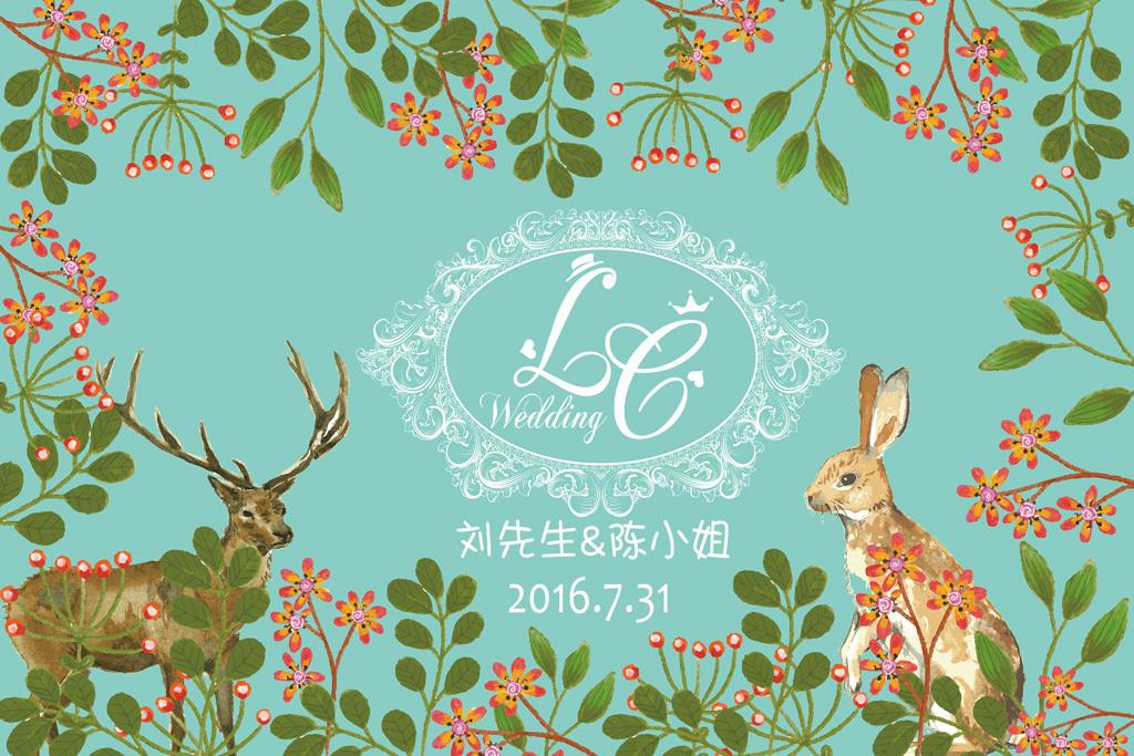 绿色小清新森系婚礼迎宾牌设计