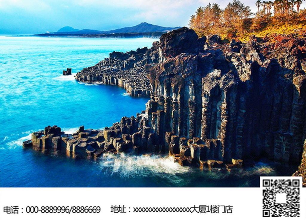 济州岛旅游宣传海波啊