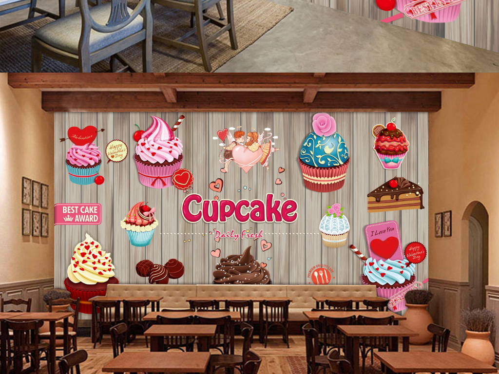 纸杯蛋糕咖啡蛋糕店甜品店面包店背景墙