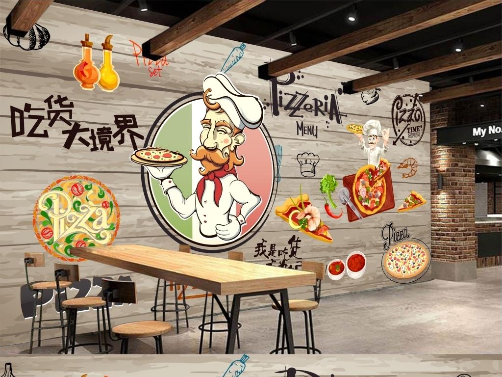 手绘木纹披萨餐厅个性背景墙