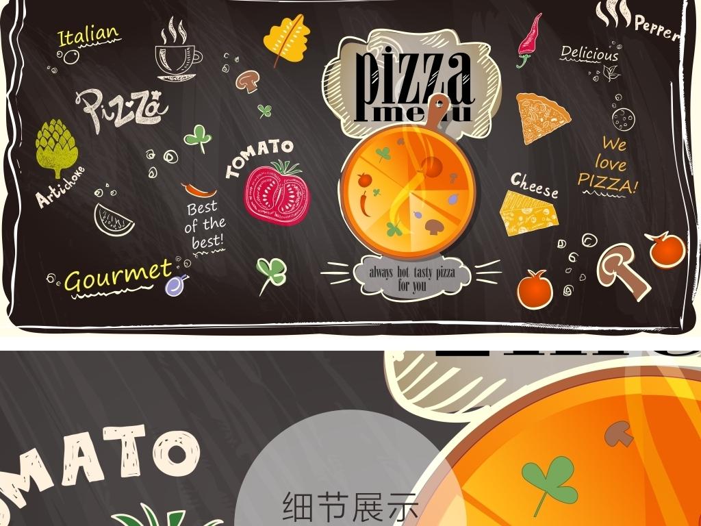 名片西式快餐快餐宣传快餐菜谱快餐宣传单快餐盒饭快餐菜单快餐门头