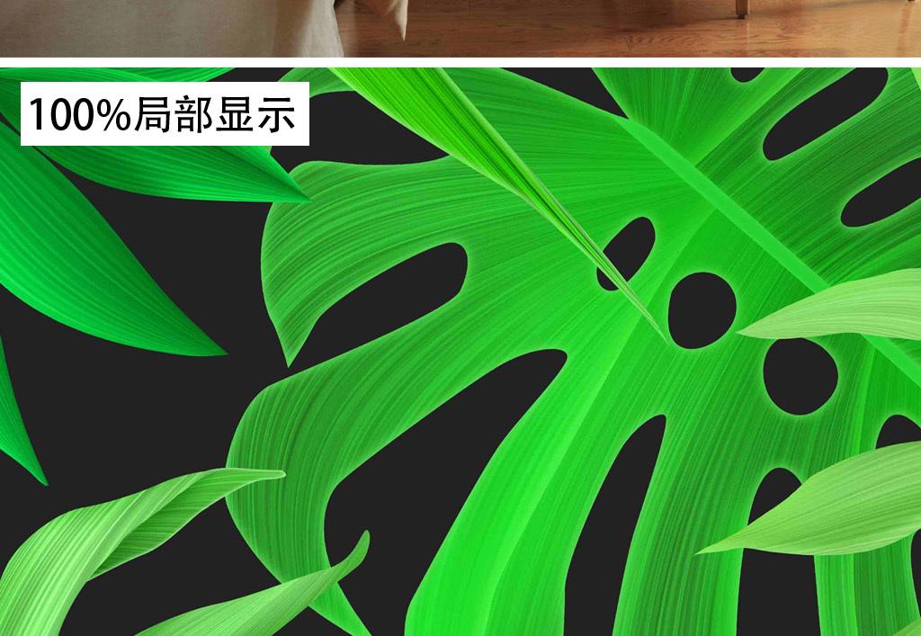 欧式韩式田园手绘树叶芭蕉叶壁画壁纸墙纸图片