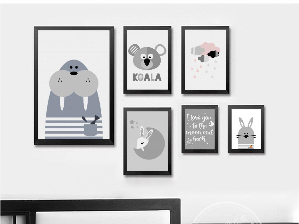 北欧现代简约可爱卡通动物装饰画