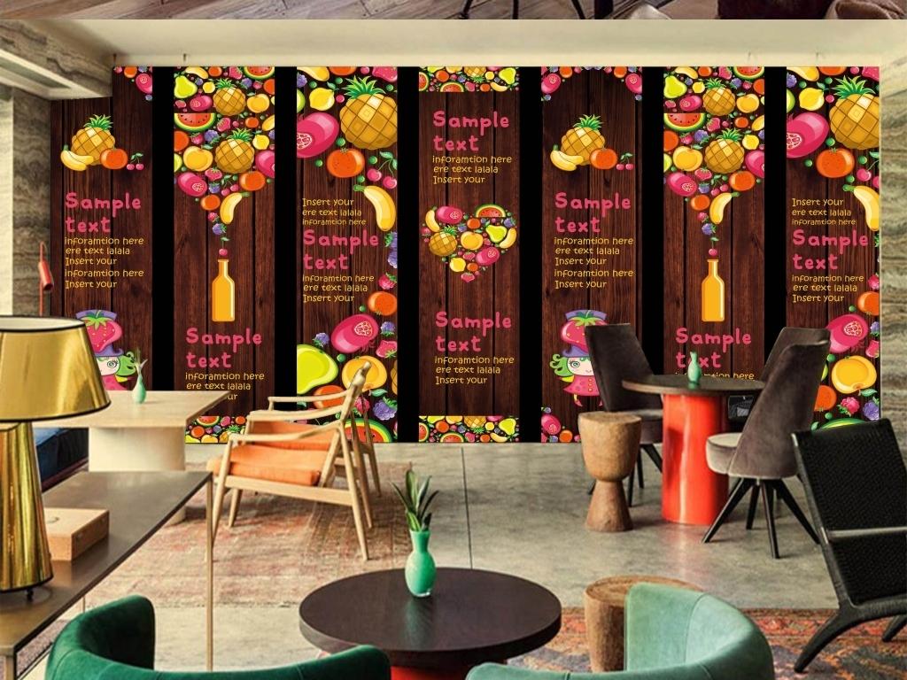 我图网提供精品流行 绿色新鲜水果店餐厅背景墙素材 下载,作品模板源文件可以编辑替换,设计作品简介: 绿色新鲜水果店餐厅背景墙 位图, RGB格式高清大图, 使用软件为 Photoshop CS6(.psd)
